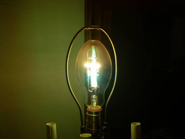 Lighting Gallery Net Lighted Gallery 160w Self Ballast