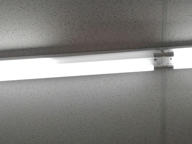 Lighting-Gallery-net - EOL Lighting/Half dead LED tube